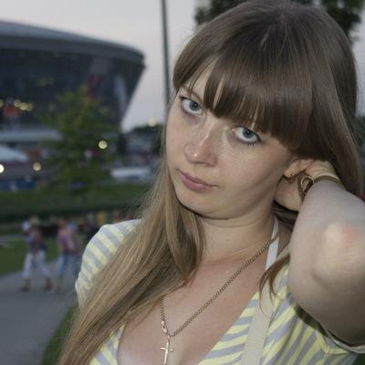 Ирина Савко, 1 декабря , Донецк, id11023806