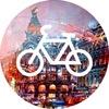 Люди, велосипеды и Санкт-Петербург