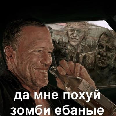 Леопольд Сточ, 25 мая 1988, Новороссийск, id20524242
