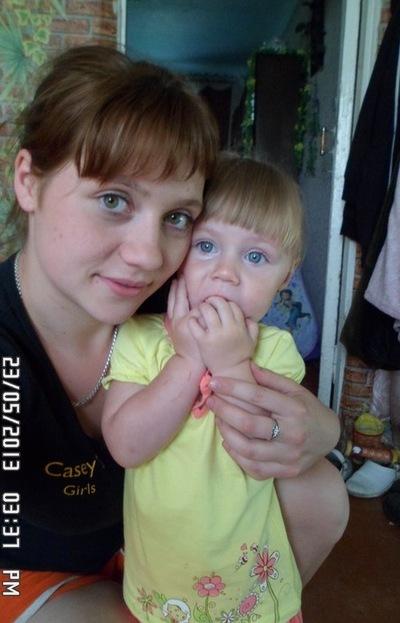 Елена Семеренко, 13 декабря , Харьков, id165158490