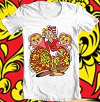 b532915edc424 ПРИКОЛЬНЫЕ ФУТБОЛКИ. Печать футболок на заказ | ВКонтакте