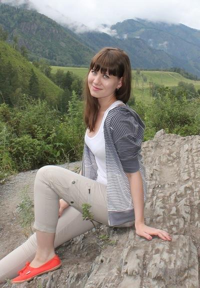 Екатерина Самосватова, 25 сентября 1992, Томск, id14918858