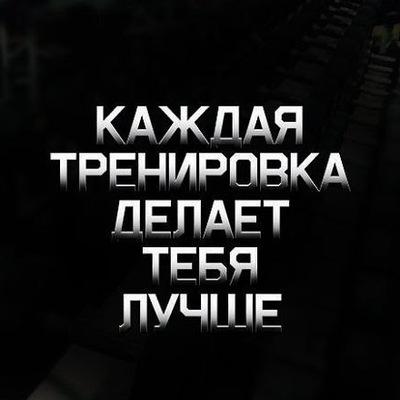 Александр Тихолоз, 24 октября , Краснодар, id6618314