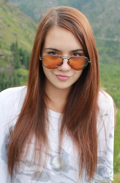 Дарья Амелина, 23 января 1993, Новосибирск, id5486962
