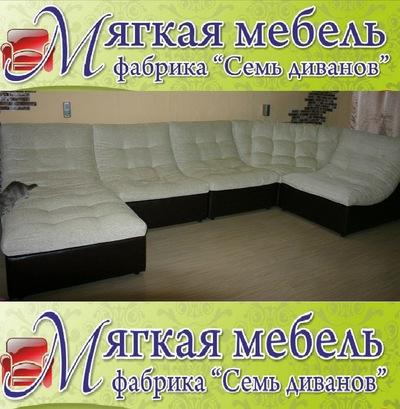 Семь Диванов, 25 февраля , Котлас, id200949283