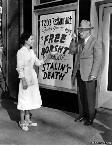 Stalin Kicked The Bucket