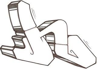 Шрифты букв 1 буква h 2 буква j 3 буква m 4