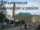 Фото Санчо Кунашака №2