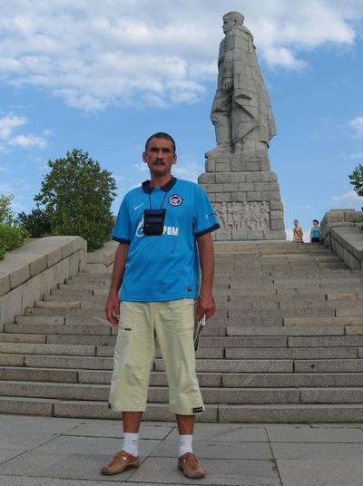 Борислав Михайличенко
