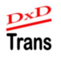 Dxd-Trans Dxd-Trans, 1 мая 1998, Уфа, id202808855