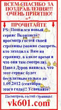 Dima Polovoi, 26 августа , Краснодар, id124548643