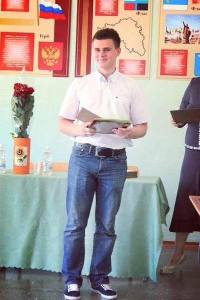 Стас Ващекин, 6 июня 1997, Белгород, id64450121