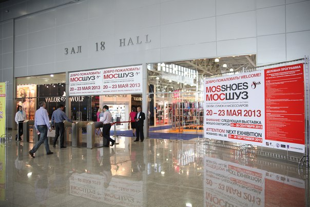 Международная выставка обуви Shoesstar