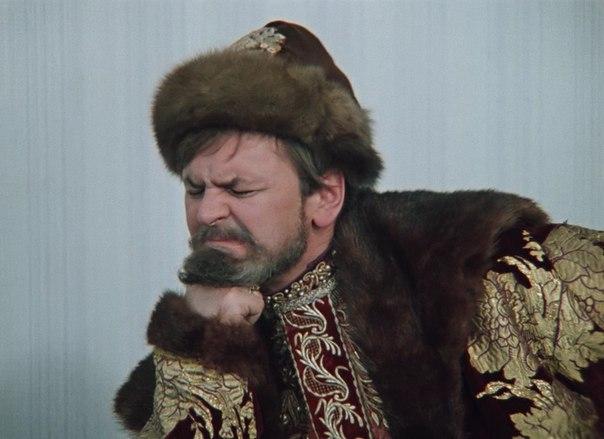 Славянская Иконография?