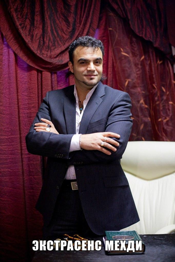 Мехди Эбрагими-Вафа, Москва - фото №4