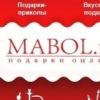 mabol