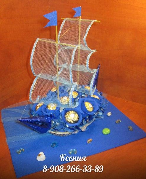 Сделать кораблик на день рождения