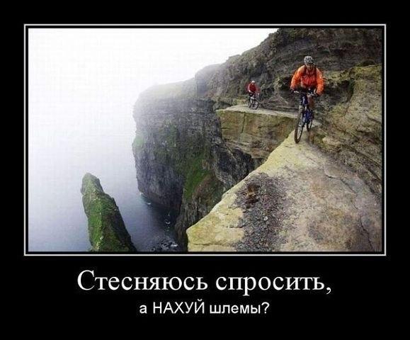http://cs307813.vk.me/v307813454/6926/YBPT-pNnLc0.jpg