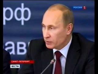 Путин Матерится  в прямом эфире !! НАХРЕН ВТО