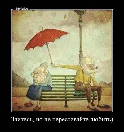 Твоя Элис, 18 июля , Донецк, id26696224