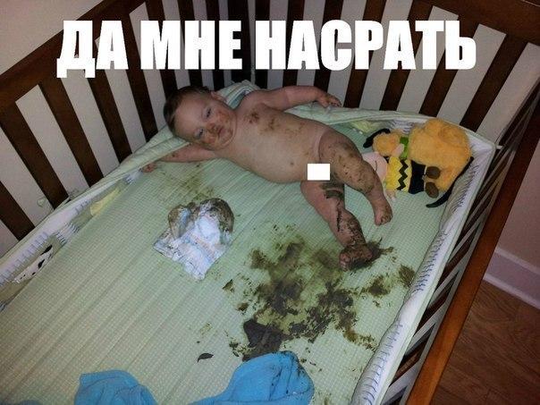 Даниил Сычёв
