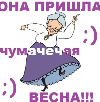Елена Зырянова, 18 января 1967, Березовский, id202322370