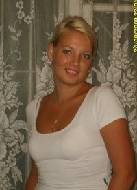 Наталья Кадникова, 1 июня , Екатеринбург, id15416492