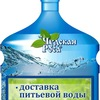 """""""Чудская роса"""" Вода артезианская,питьевая"""