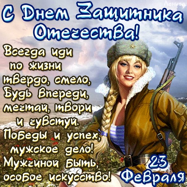 фото из альбома Kseniya Kiseleva №6