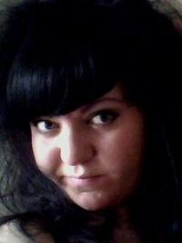 Юлия Додонь, 4 августа 1989, Киев, id11891506