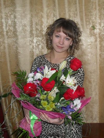 Анастасия Голомидова, 15 января 1995, Котельнич, id93200281