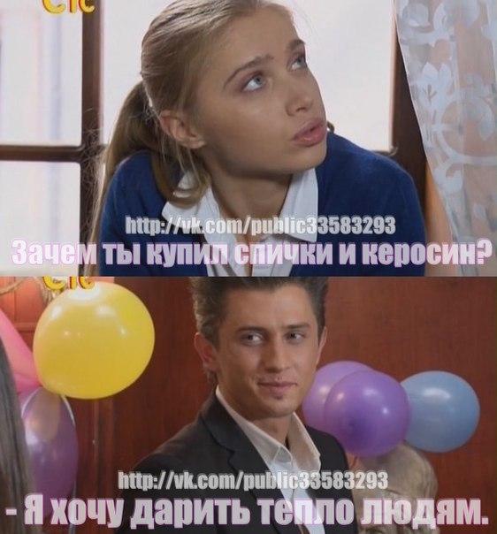 Закрытая школа Сезон 6 серия 1 - YouTube
