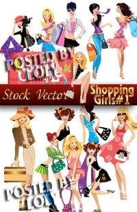 Сайт очень дешевой одежды доставка