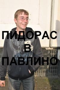 Вася Петькин, 15 декабря 1995, Москва, id181364234
