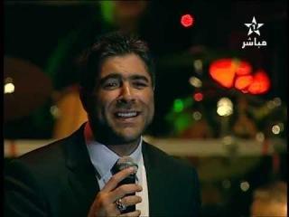 وائل كفوري لو حبنا غلطه مهرجان موازين 2012 - wael kfoury