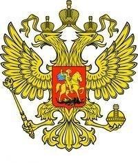 Валерий Иванчин, 12 июля , Челно-Вершины, id80861078
