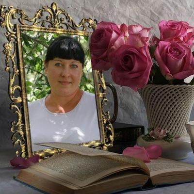 Татьяна Клочко, 26 ноября 1981, Ефремов, id168543734