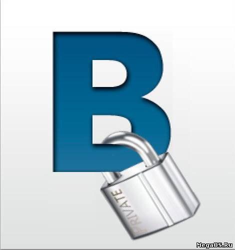 Нашем сайте, посвященному взлому вконтакте kontaktmaster программа