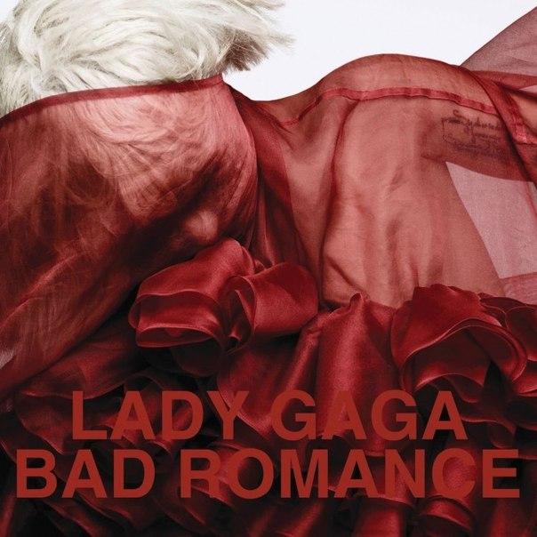 Lady Gaga The Fame Скачать Бесплатно