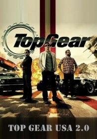 Top Gear Америка (2 сезон / 16 серия)