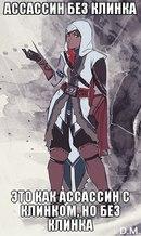 Катана (схема и названия частей).  Клинок Королевы OVA / Queen's Blade: Beautiful Warriors / Queen's Blade: Ut.