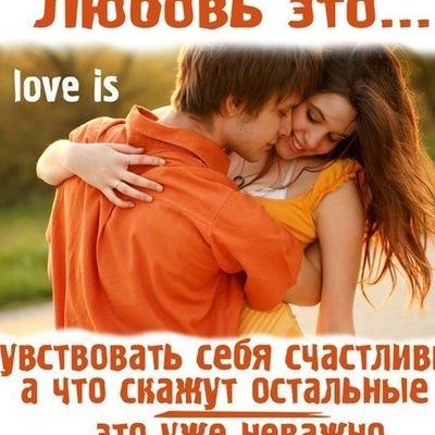 Наталья Лаевская, 15 марта , Вилейка, id157437738
