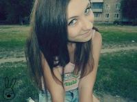 Ариша Линцова, Кривой Рог, id180218674
