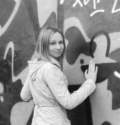Juliya Lenkowa, 18 февраля 1987, Элиста, id151519012