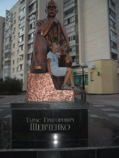Богдан Романишин, 15 октября , Дрогобыч, id216065543