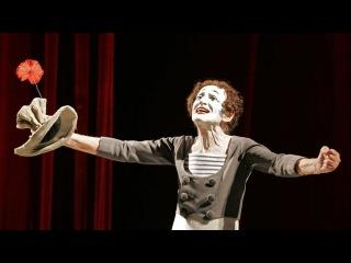 Marcel Marceau ou
