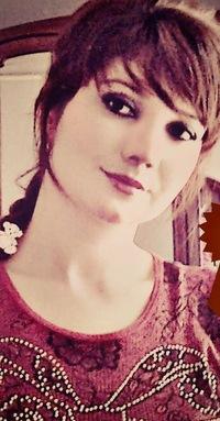 Эльмира Арзиманова, 10 апреля , Махачкала, id137853005