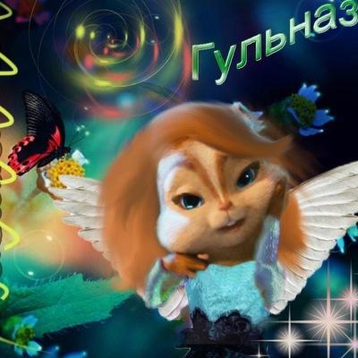 Дияна Ипполитова, 7 апреля 1992, Уфа, id207365062