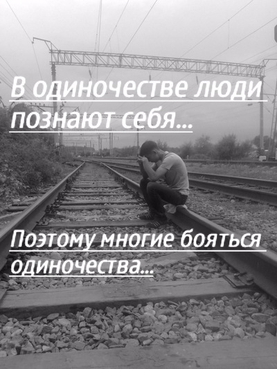 Demon Dd, 22 марта 1996, Ростов-на-Дону, id184340081