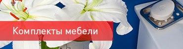 bricklaer.ru/shop/